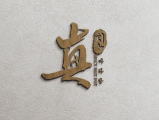 韩国麻辣烫logo