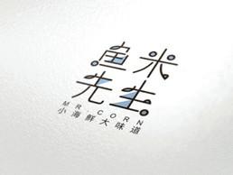 鱼米先生生鲜产品logo