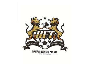 足球小鎮logo設計