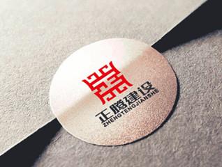 正腾建设logo