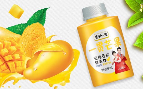 果汁包裝設計 | 芒果汁包裝設計 · 黃桃汁包裝設計