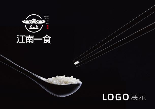 江南一食餐饮品牌