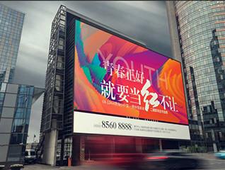 地產背景廣告設計