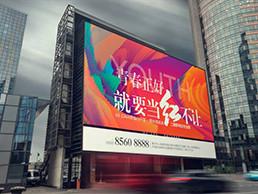 地产背景广告设计