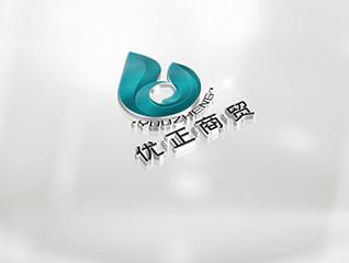 優正商貿logo設計