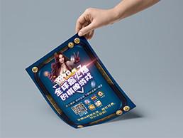 棋牌游戏海报