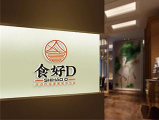 食好的品牌餐飲logo