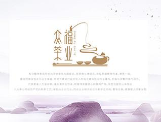 眾福茶葉logo包裝設計