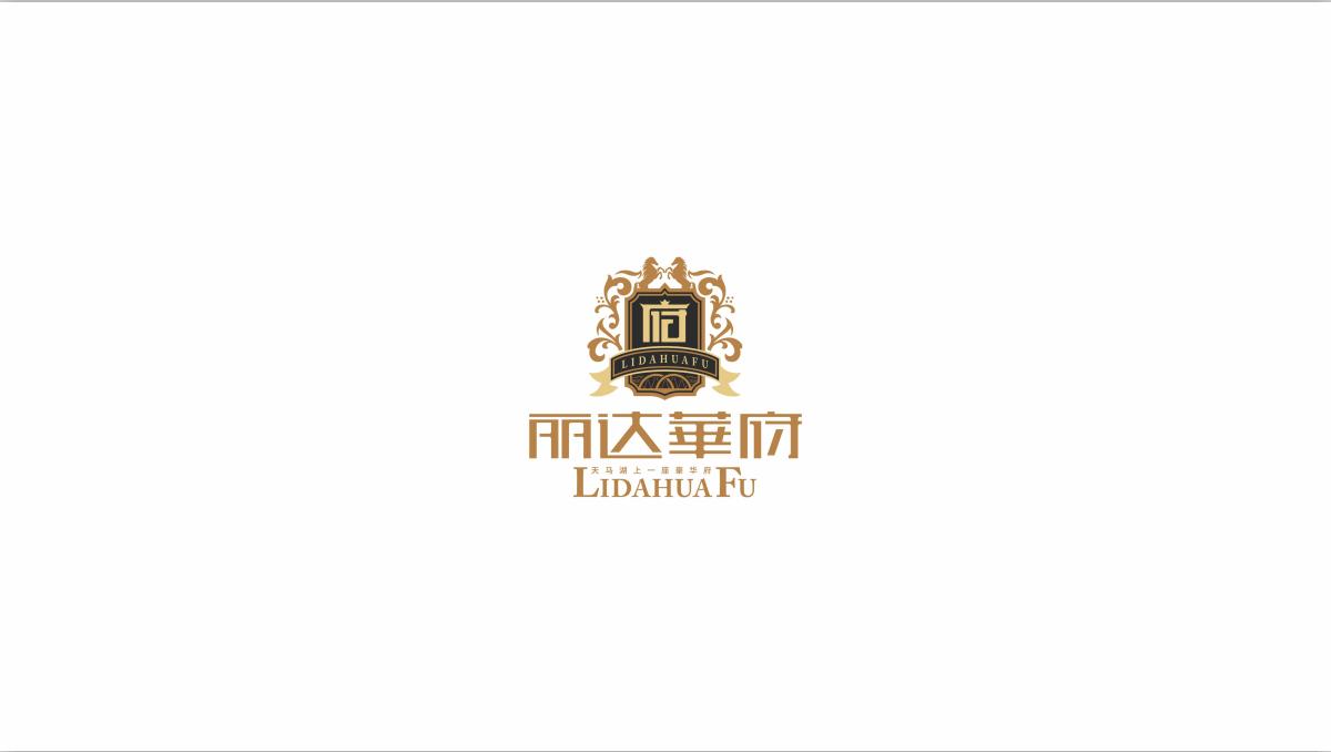 麗達華府標志