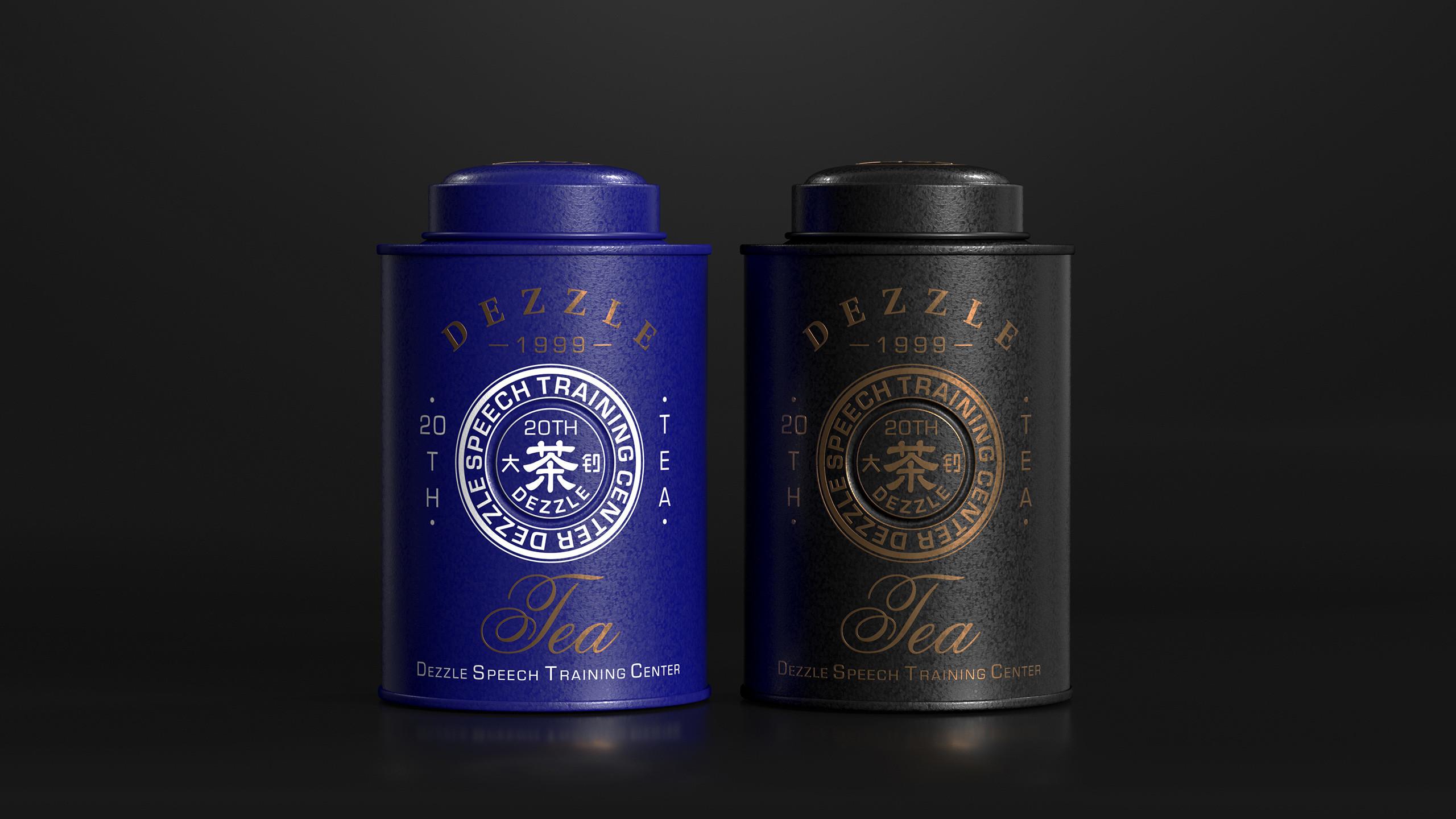 茶1999传承系列