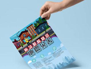 簡約應急避險知識科普宣傳海報設計