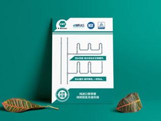 清新热水器单页DM单设计