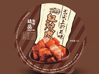 创意邻居家小肉串餐饮食品标贴设计