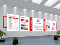 大气建筑行业公司文化墙设计