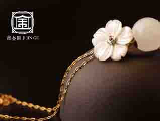 古典中式吉金阁珠宝行业LOGO设计