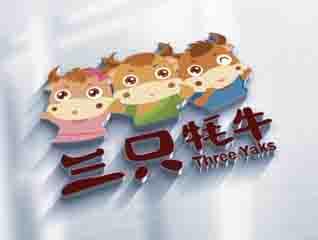 可愛三只牦牛餐飲行業logo設計