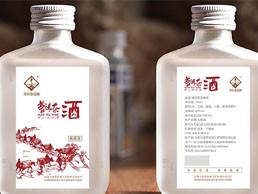 中式普洱茶酒白酒瓶贴标贴设计
