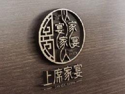 中国风上席家宴餐饮行业logo设计