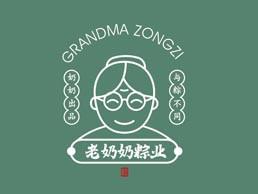 简洁卡通老奶奶粽业食品零食LOGO设计