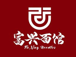 新中式富兴面馆千顺小面餐饮行业logo设计