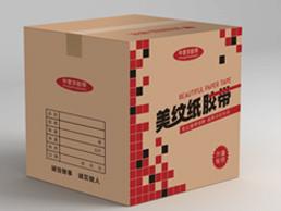 簡潔美紋膠帶包裝紙箱設計
