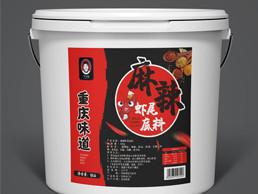 重慶味道麻辣蝦尾底料標貼食品包裝設計