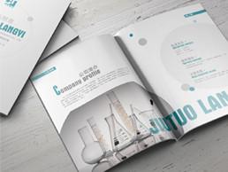 簡潔大氣醫療行業公司宣傳畫冊設計