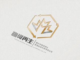 現代簡潔再生資源利用新興環保行業logo設計