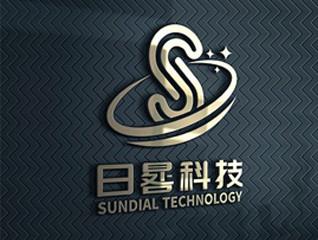 日晷科技 簡潔現代科技行業logo設計