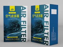 空气滤清器 汽车维修养护用品包装盒设计