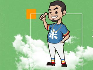六谷磨坊餐饮行业卡通人物形象设计