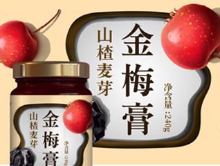 金梅膏 中国风罐装食品包装标贴设计