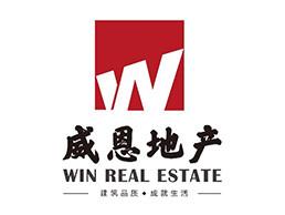 【地产logo】威恩地产logo