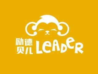 卡通励德贝儿早教机构logo设计