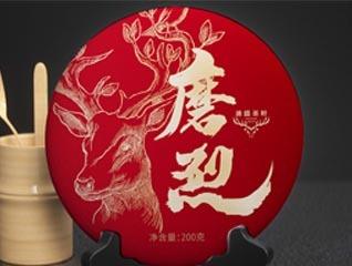 高端普洱茶茶饼包装设计