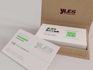 雅力士精机机械行业销售业务名片设计