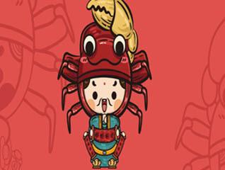 招财蟹IP形象设计