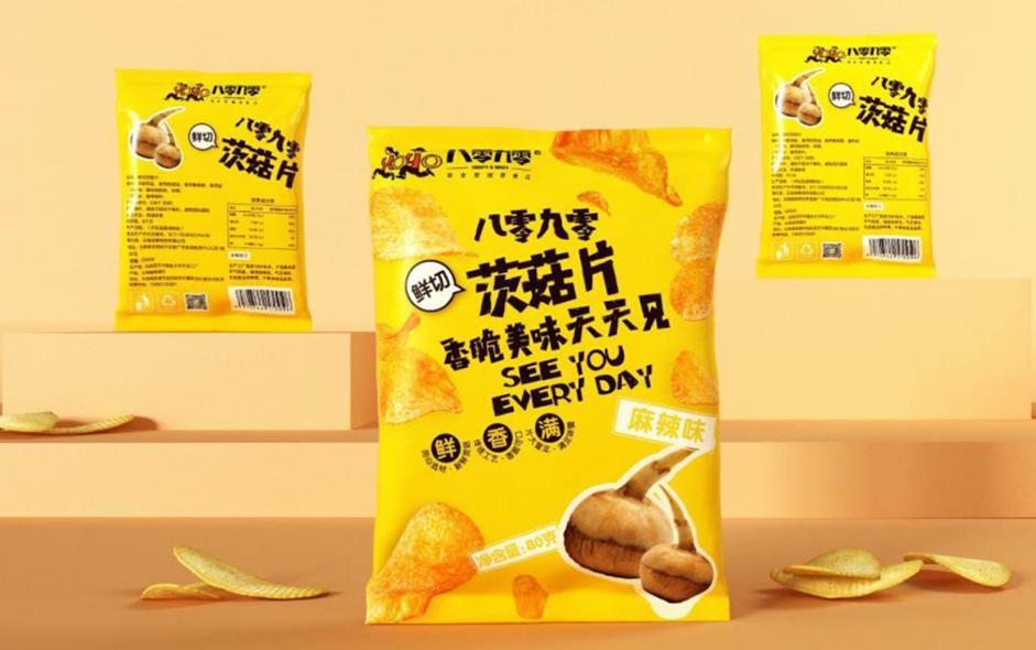 休闲食品包装策划设计