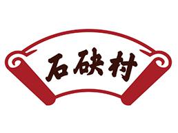 石砄村罐头包装