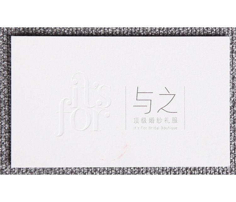 ppt 背景 背景图片 边框 模板 设计 相框 750_644