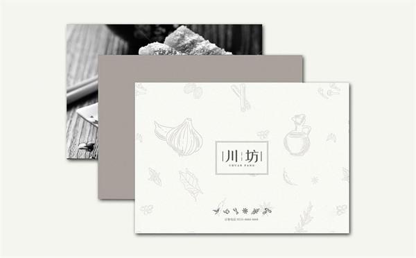 打破传统颜色限制,川菜logo应该如何设计?