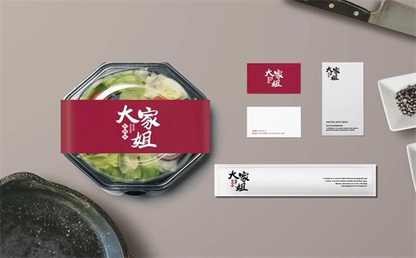 眾多品牌中如何脫穎而出?揭秘企業logo設計三大表達形式