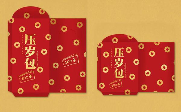 紅包(利是封)素材模板