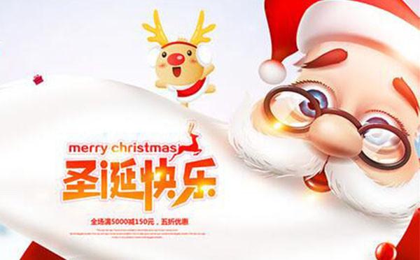一年一度圣誕節又來了