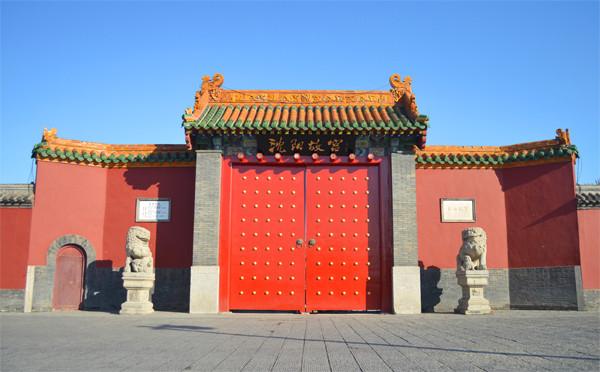辽宁沈阳故宫