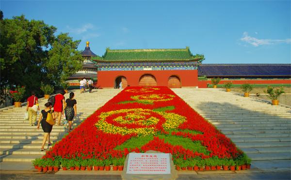 北京天坛公园