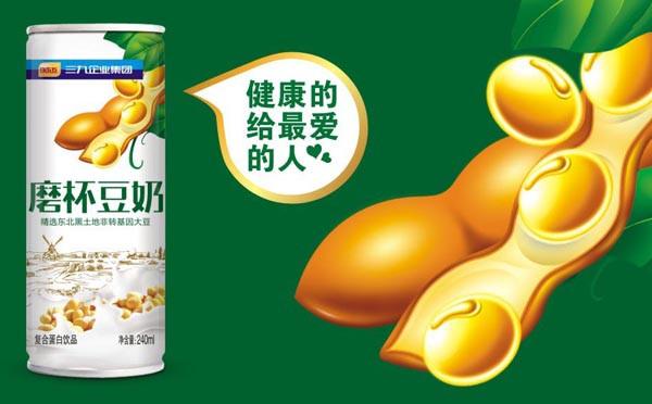 三九集团·三九时迈 复合植物蛋白饮料 | 产品包装设计