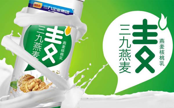 三九集团·三九燕麦 复合蛋白饮品 | 产品包装设计·礼盒形象