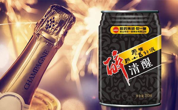 哈药集团·世一堂 养生解酒饮料 | 产品包装设计