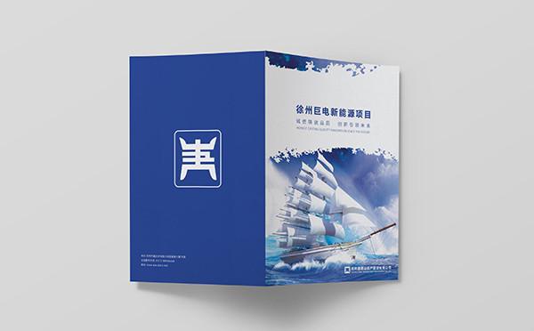 诚信铸就品质,创意引领未来  ——苏州唐通达折页设计案例赏析